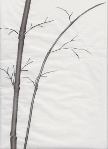 Bamboo (Chinese watercolour)